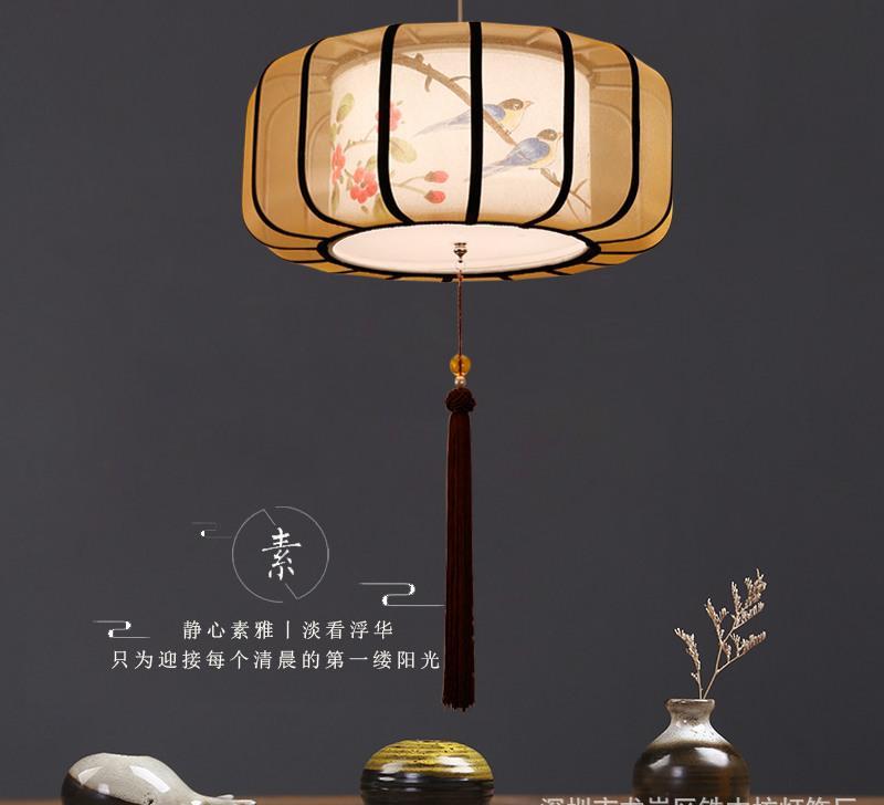 新中式手繪布藝吊燈古典鐵藝酒店風格復古包間燈具客廳臥室羊皮燈