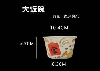 辽宁省哪里有卖得好的黑龙江纸杯纸碗,专业生产辽宁纸碗配件