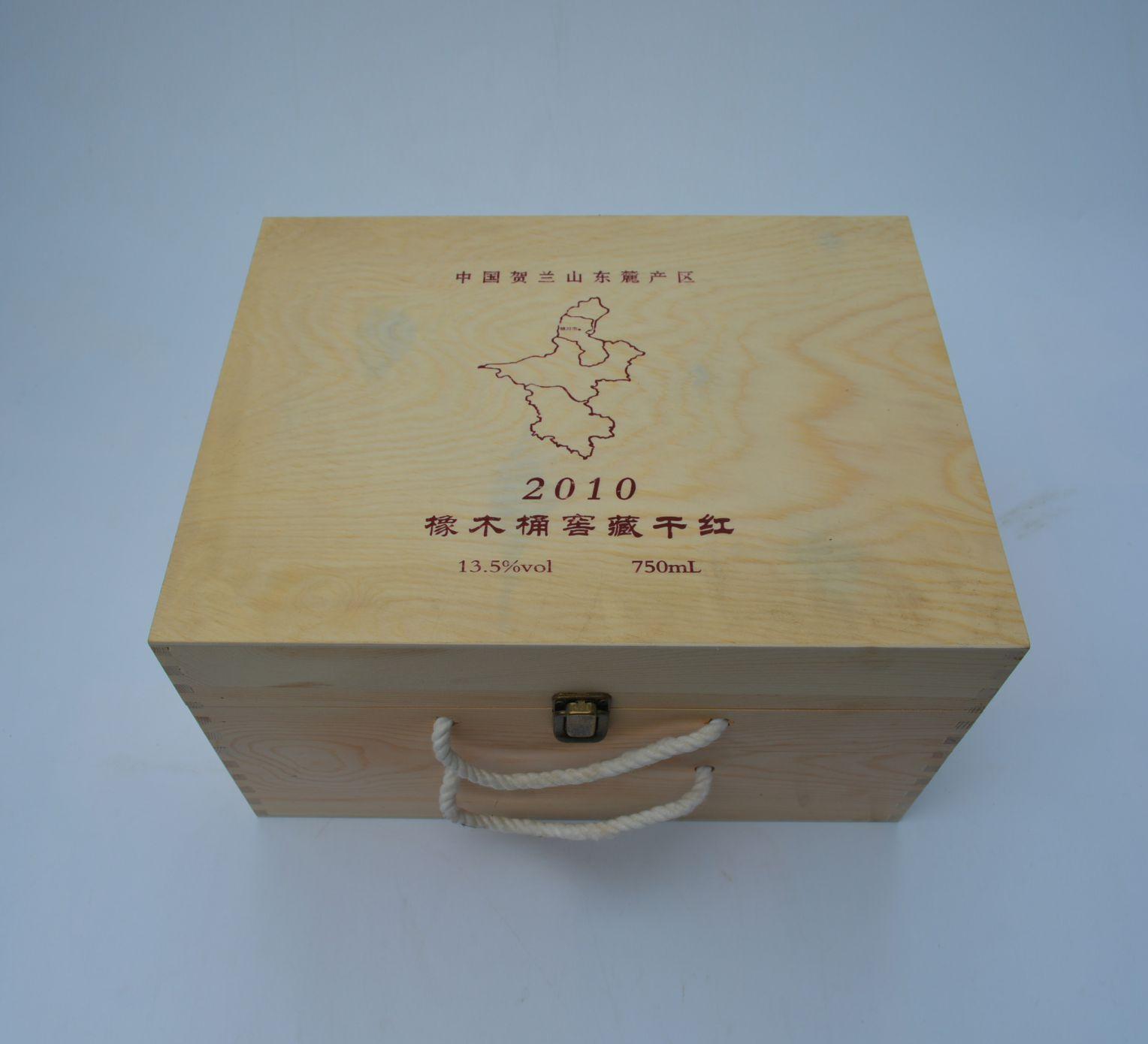 包装 包装盒 包装设计 盒子 设计 1528_1390