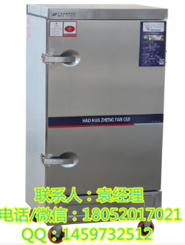 徐州【愛福】KZ-100電熱蒸飯車 廠家直銷/質量保障