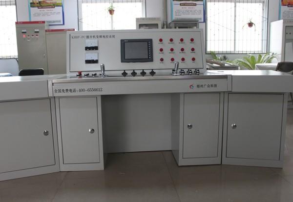广众科技提供全面的Kybp-Pc型皮带机变频电控系统服务,用