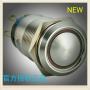 凯昆 Φ19mm自复位弧型环状灯金属按钮T19-271ACP