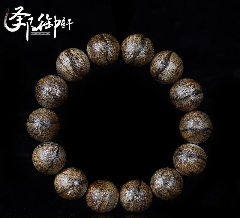 圣邦御轩 印尼加里曼丹沉香 高油脂 蛇皮纹 高端手串佛珠手链