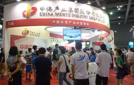 选择恒和国际体育行业展,让您的钱途更宽广!