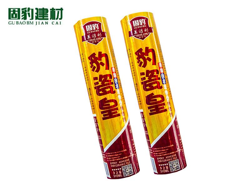 品质好的美缝剂供应,广东美缝剂