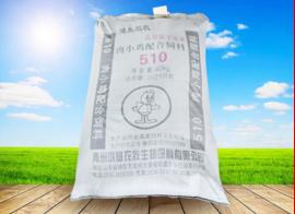 优质的白羽鸡饲料提供商当属鸿基农牧,家禽饲料供应商
