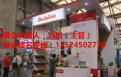 利好消息2018第十屆中國國際屋面瓦展-開始預訂了