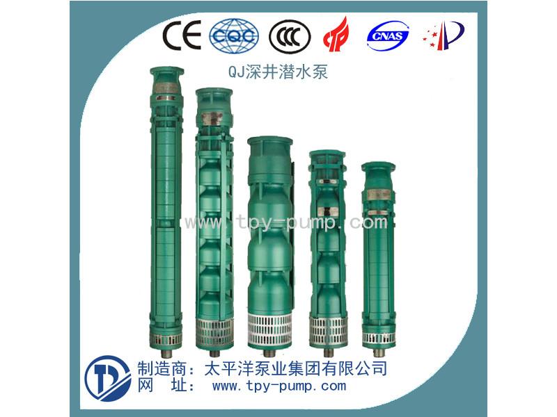 温州专业的QJ深井泵批售_新疆QJ型深井泵
