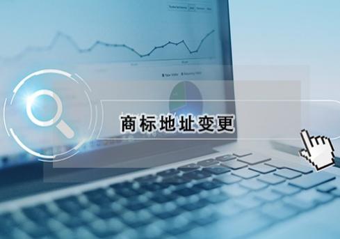 智易达专业经营商标转让买卖、深圳商标交易等产品及服务