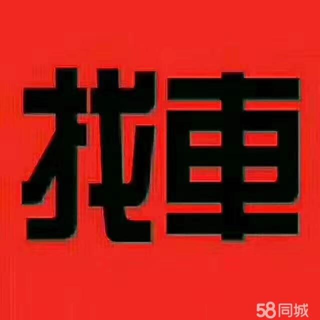 北京專業找人找車商務調查