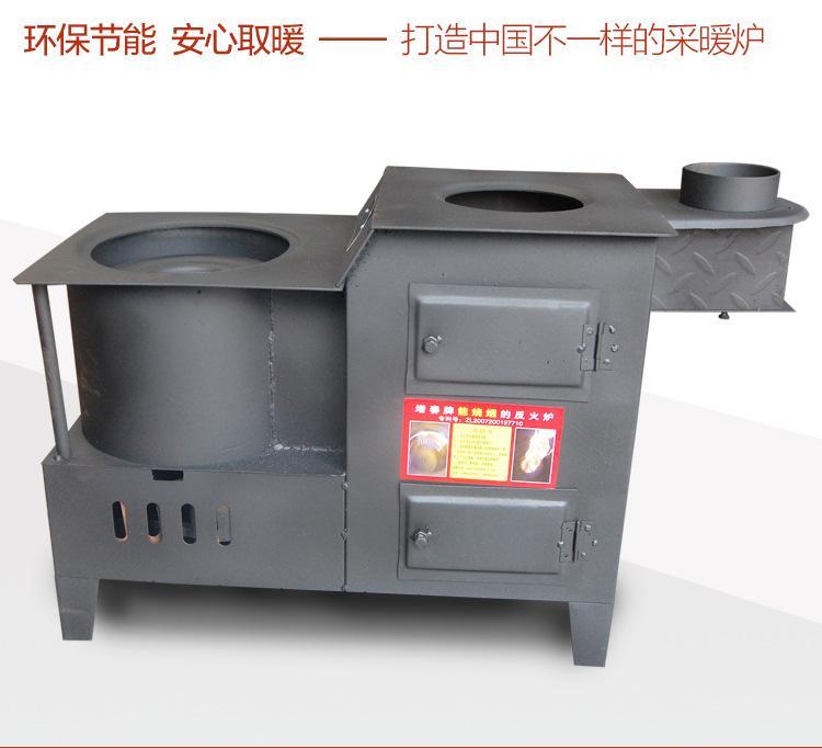家用节能燃煤采暖炉气化反烧炉柴火炉子取暖通炕采暖锅炉厂家直销