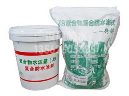 潍坊JS防水涂料专业供应商|JS防水涂料供应商