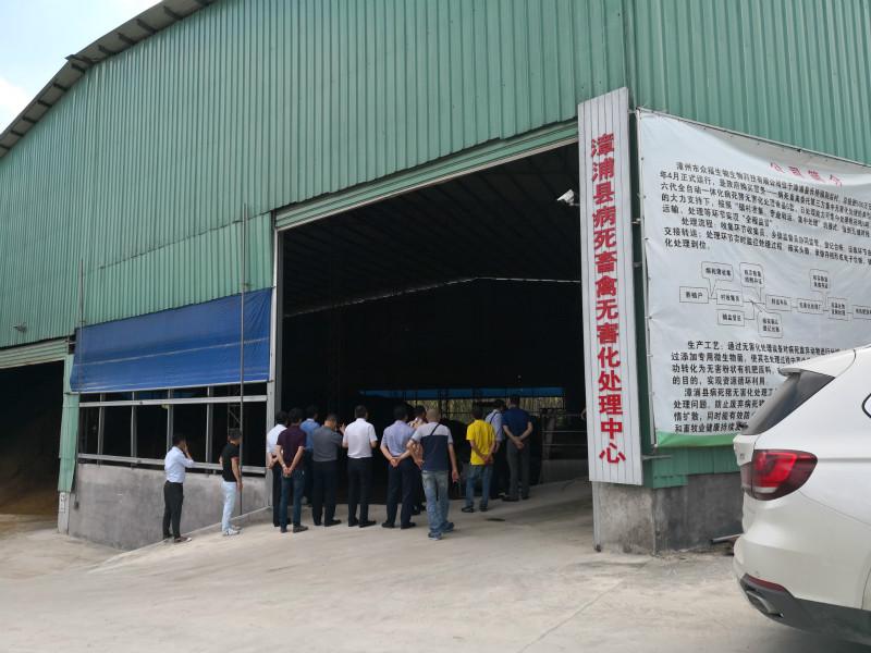漳州质量良好的无害化处理设备批售-广西无害化处理方案