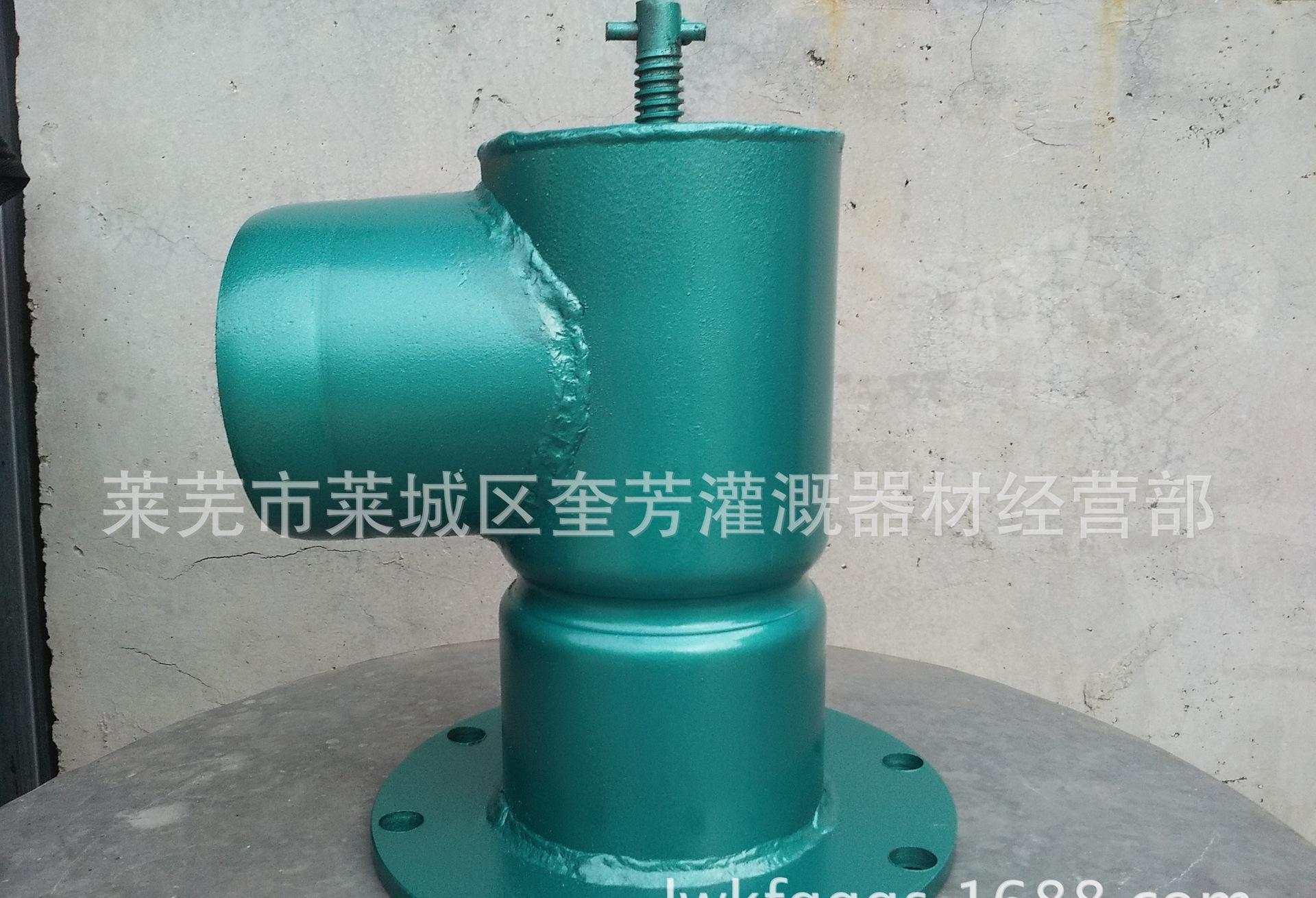 厂家生产各种 出水口 钢制出水口 质量过关 专做农田灌溉器材图片