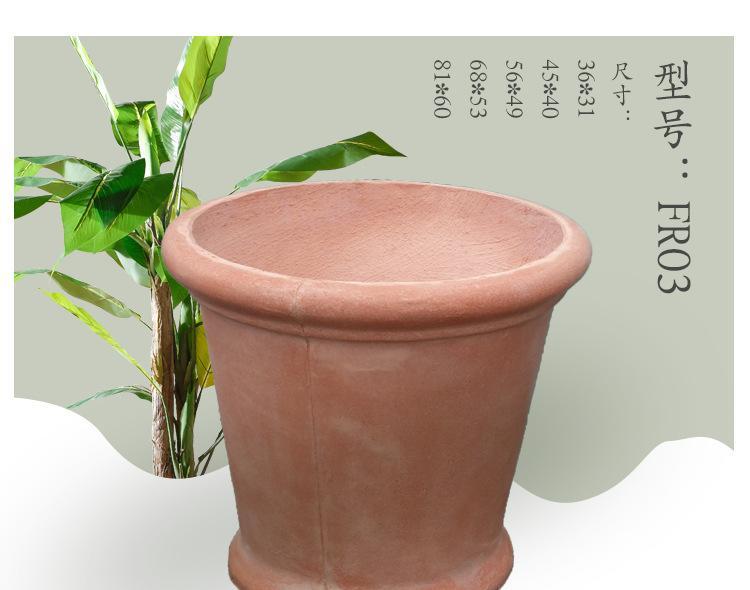 富鸟花盆fd14超大水泥花盆现代简约欧式控根长方形几何水泥花盆