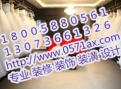 杭州專業婚紗禮服店裝修公司電話|婚紗禮服店裝修要注意什么