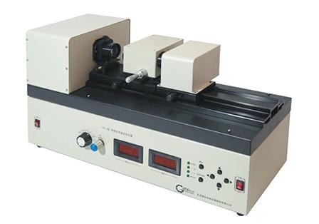 港东科技专注于分子荧光分光光度计厂家领域,其光谱分析仪器销量