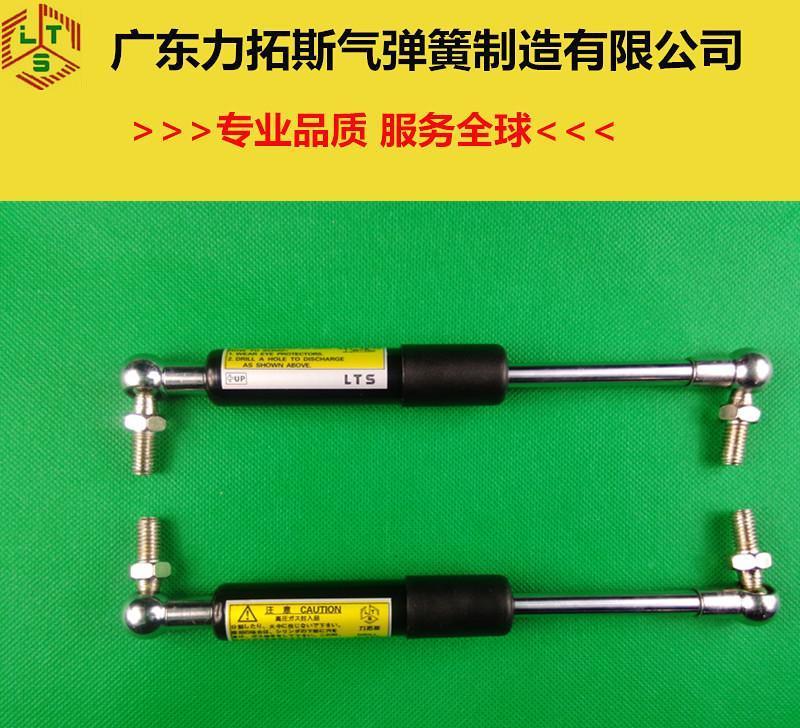 中山气弹簧,支撑杆,气撑,气压杆,安全门撑杆图片