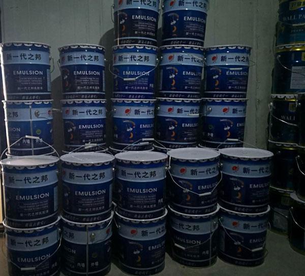 在哪能买到价格适中的乳胶漆呢,青海乳胶漆供应