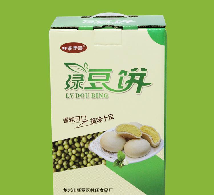 包装 包装设计 设计 食品 750_682