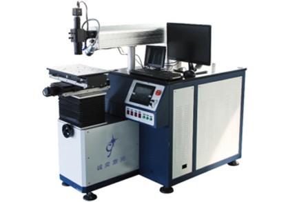 诚奕激光提供全面的首饰激光焊接机服务,用户认准的激光焊接机品