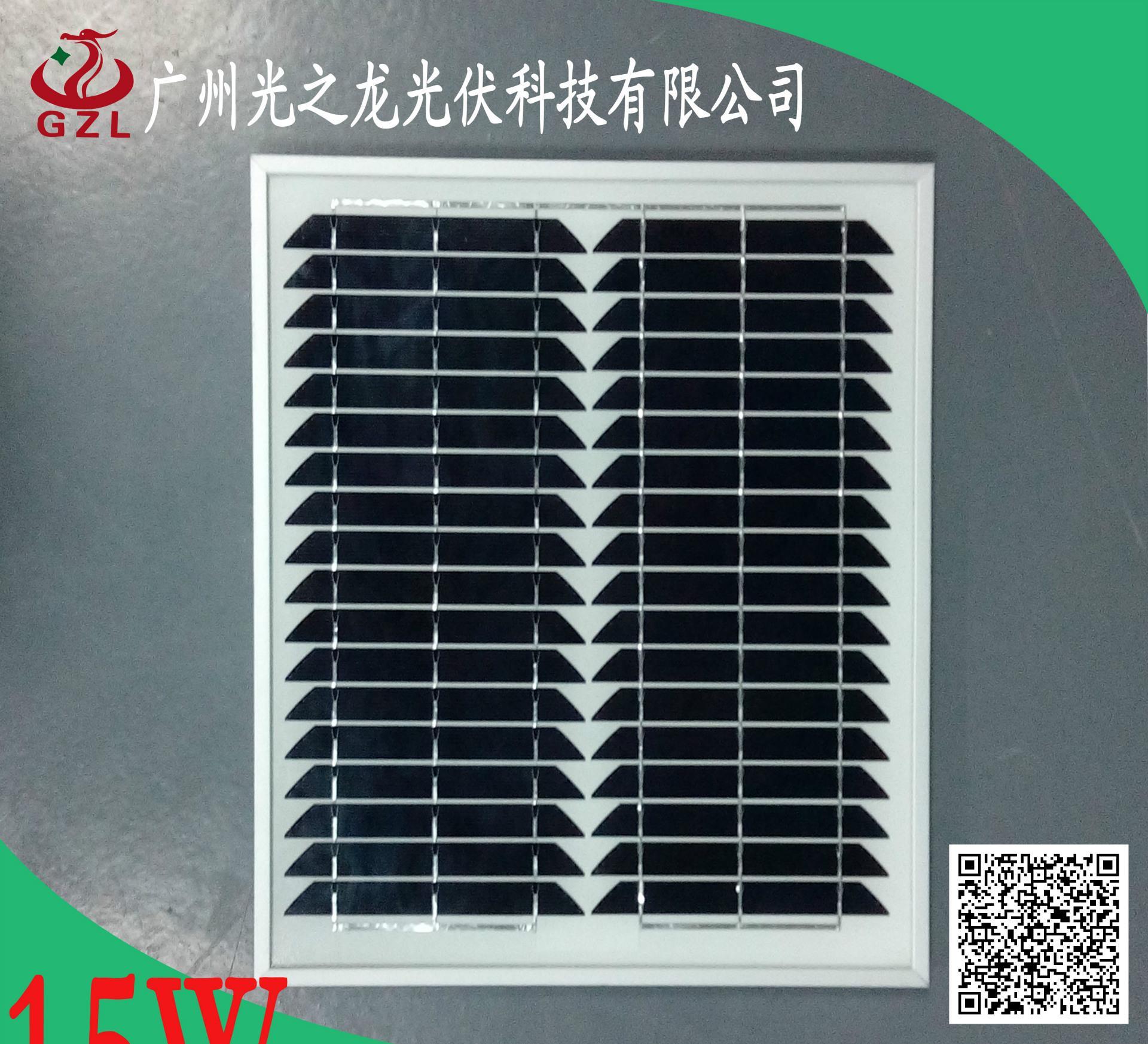 5w 单晶太阳能电池板 太阳能组件 光伏组件 太阳能板