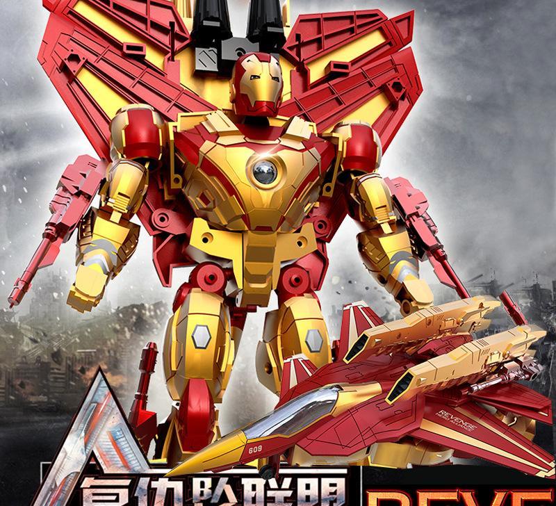 锦江变形玩具金刚复仇者联盟钢铁侠美国队长飞机机器人动漫模型