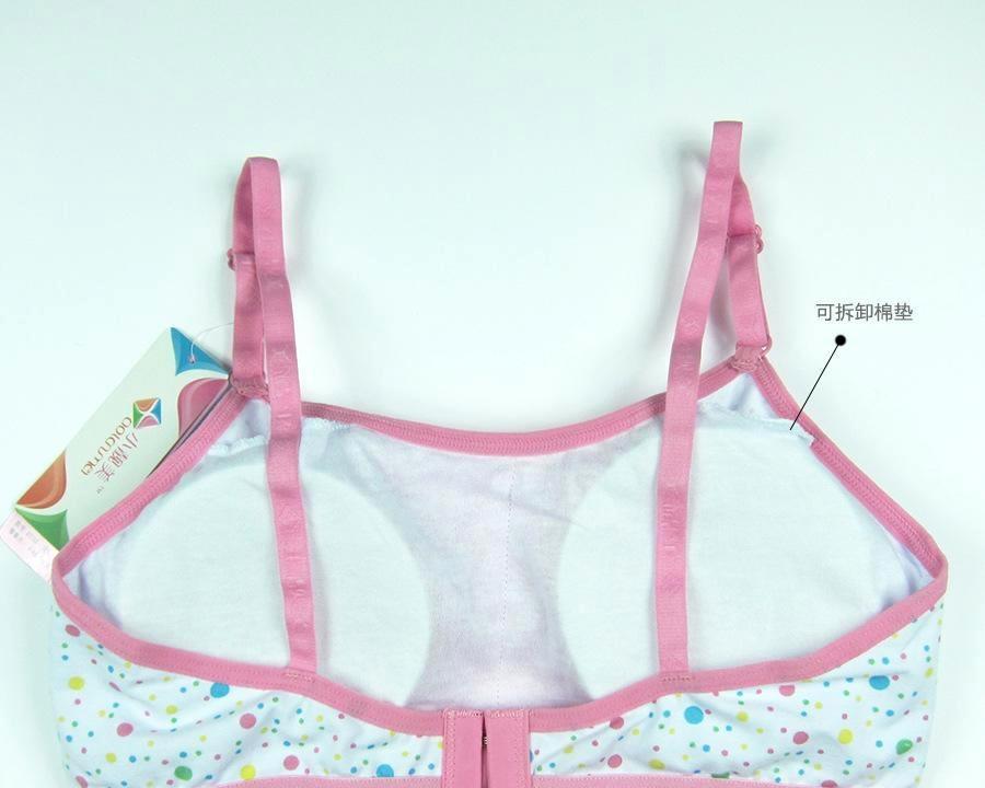 小靓美正品2051纯棉少女文胸蕾丝花边薄款小背心抹胸裹胸学生内衣