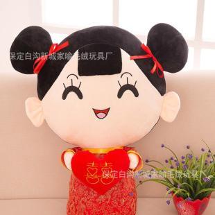 中式婚庆压床娃娃一对结婚创意礼物床头摆件大号情侣公仔