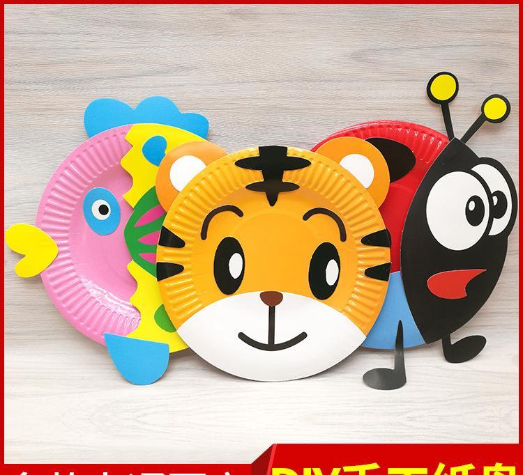 儿童diy纸盘画手工制作彩色纸盘子粘贴画 幼儿园创意材料包