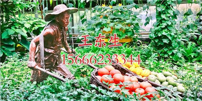 优质农耕人物雕塑定做_寿光蔬菜雕塑