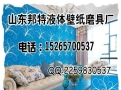 山东邦特丝网印花模具耐溶剂性强2015y
