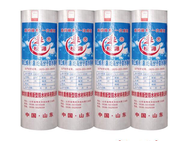 高分子丙纶防水卷材生产厂,淄博高分子涤纶防水卷材