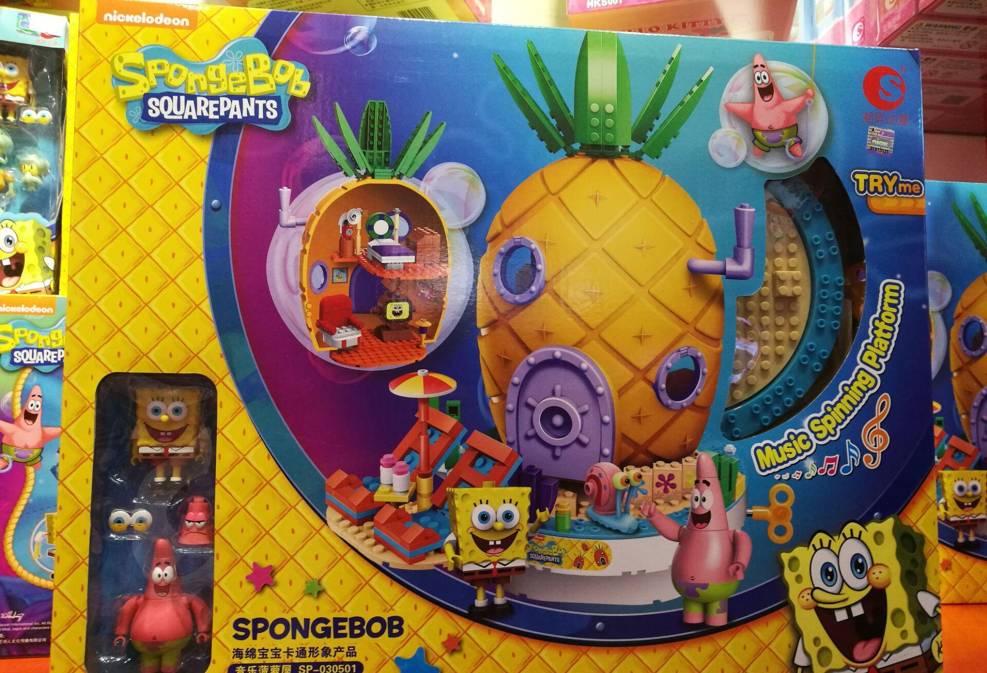 潮升儿童益智拼装拼插积木玩具 海绵宝宝音乐菠萝屋