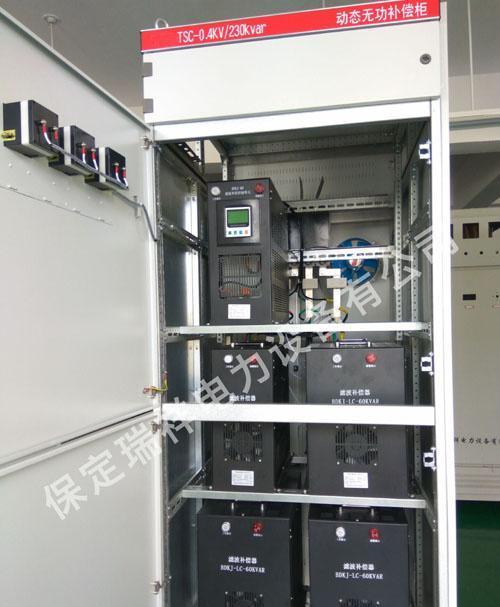中频炉(谐波源)  专用无功补偿电容器柜 谐波治理