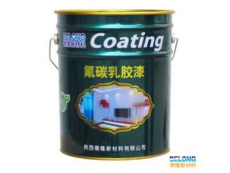 德隆新材料_专业的乳胶漆提供商 西安乳胶漆多少钱