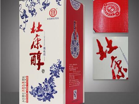 白酒包装盒加工 优质的白酒包装盒市场价格