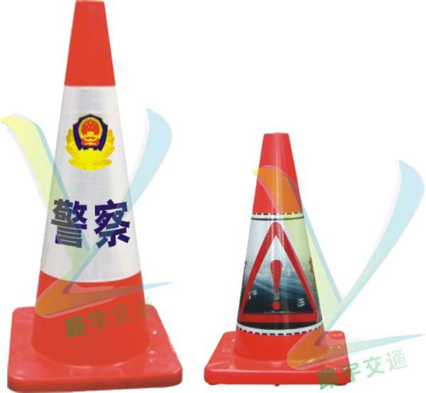 选优惠的广西路锥,就到南宁市路宇交通科技_南宁方形路锥