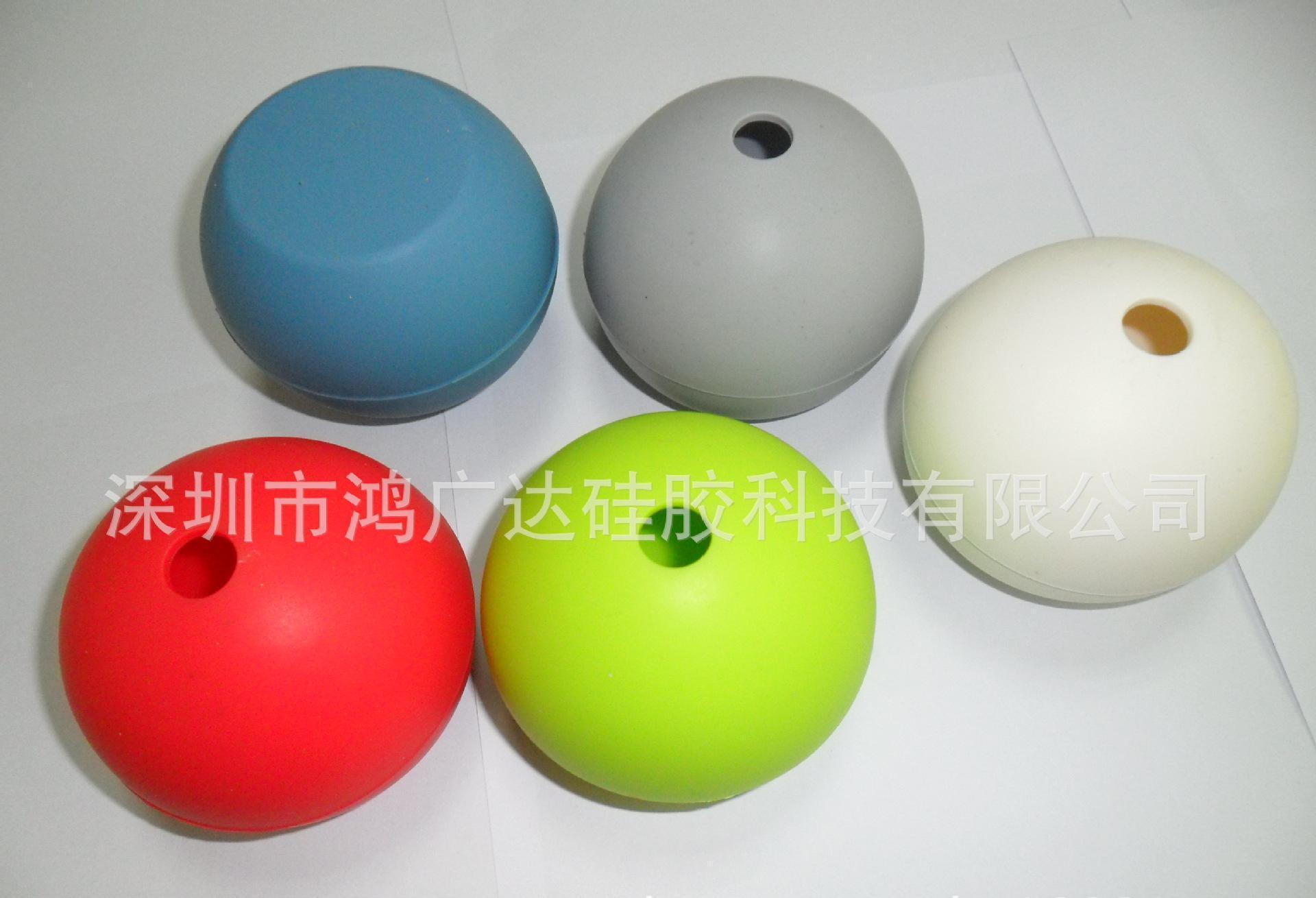 硅胶冰球 硅胶礼品 圆形硅胶冰球 冰球高68 硅胶套 保护壳 bht