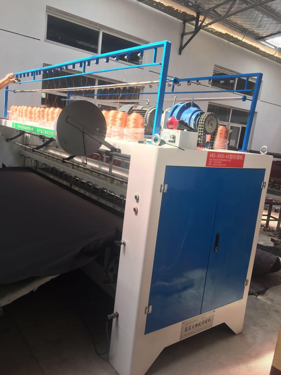 沧州哪里有卖价格优惠的棉被机_大鹏棉被机哪家好