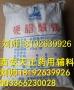 西安天正药用辅料品质第一医药级硬脂酸镁ms现货
