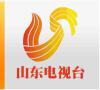 濟南電視臺廣告業務電話/山東電視臺廣告代理