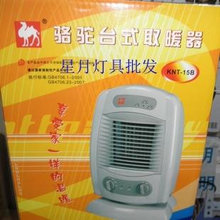 正品 骆驼 陶瓷ptc电取暖器 暖风机
