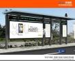 城市多功能环保公交站台