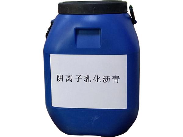 四川乳化沥青防水涂料|鲁佳防水材料品牌乳化沥青供应商