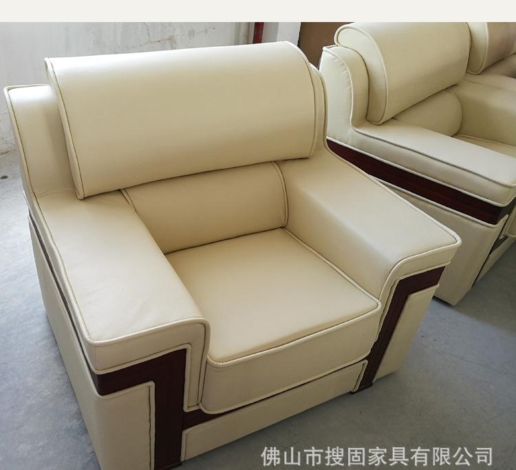 中南海贵宾沙发 办公商务配套长几接待沙发 政府单位定制牛皮沙发
