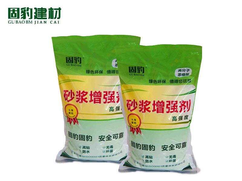 砂浆增强剂专业供货商,砂浆增强剂批发