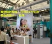 利好消息2018第14屆上海家用電采暖設備展覽會-開始預訂