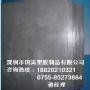 CPVC板銷售,加工銷售,焊接聚乙烯,耐酸耐堿實力銷售