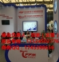 利好通知2018第十屆上海國際新型防火阻燃建材展-開始預訂了